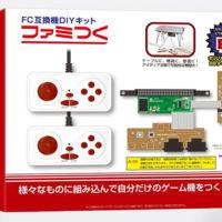 Monta tú mismo una NES con este kit y dale el aspecto que más te guste