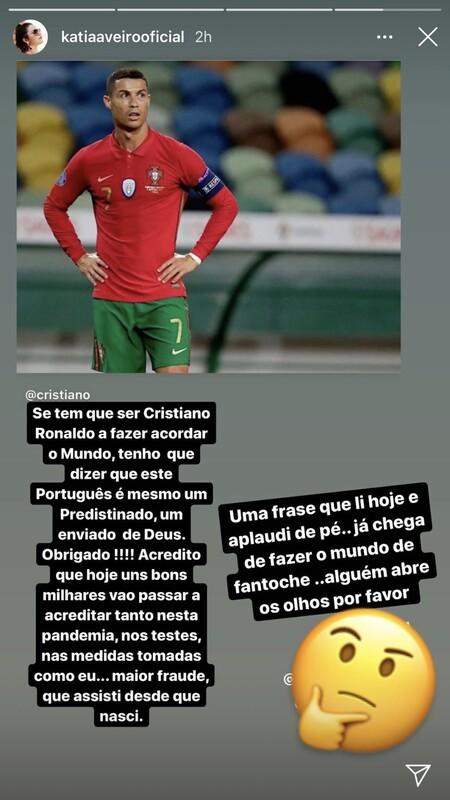 Cristiano Ronaldo Covid