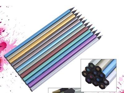Pack 12 Lapices de colores metalizados por 2,97 euros en eBay para poder realizar dibujos diferentes y originales