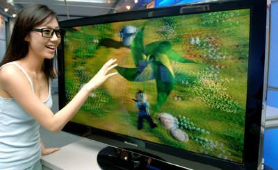 Televisor 3D de LG ya a la venta