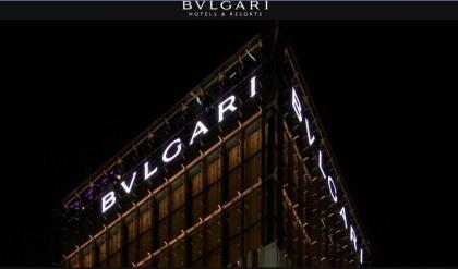 Bvlgari Hotels & Resorts (III): Giza Tokyo Restaurant