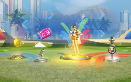 3103596 Ow Summergames Lootbox Items Png Jpgcopy