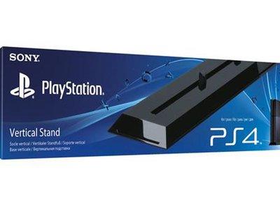 Si quieres el soporte vertical oficial para la PS4, no lo encontrarás más barato que en Amazon hoy: 9,99 euros