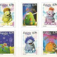 Los sellos de 'Los Lunnis'