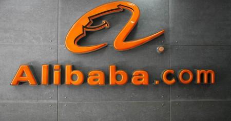 Alibaba Mexico