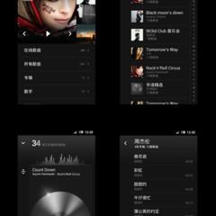 Foto 2 de 5 de la galería miui-v4 en Xataka Android