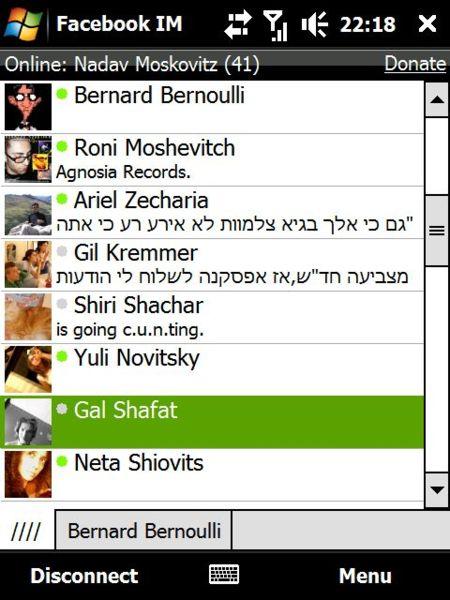 FacebookIM, mensajería instantánea desde el móvil