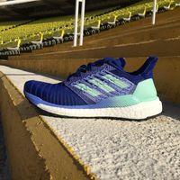 Probamos las Adidas Solar Boost: tecnología basada en datos y aplicada a unas zapatillas de running
