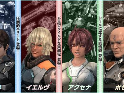Xenoblade Chronicles X incluirá los DLCs de los personajes y Lin Lee ya no tendrá trece años