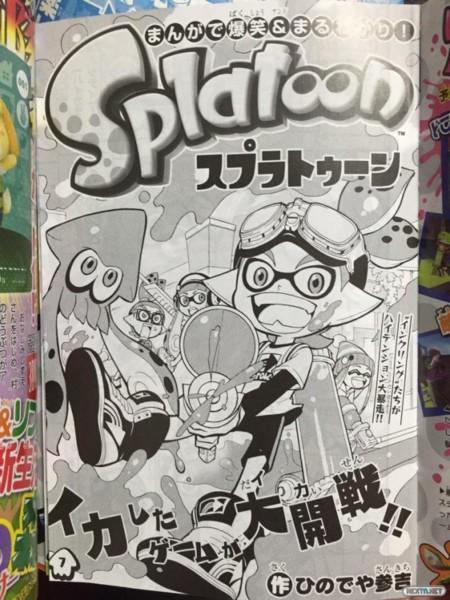 Splatoon Manga 01