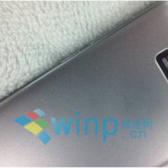 Foto 2 de 4 de la galería huawei-leak-wp8 en Xataka Windows