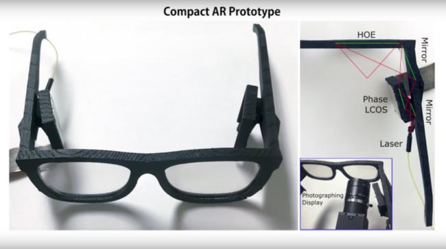 Parecen unas gafas normales pero en realidad son un prototipo de gafas de realidad aumentada de Microsoft