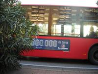 ¿Cuánto te tiene que tocar a la lotería para dejar de trabajar?
