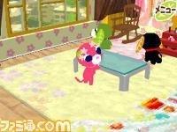 Clon de Nintendogs para la DS, y de Sega