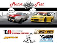 Motor Fest Jerez 2012, drag y drift en Jerez