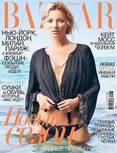 Kate Moss y su extraño gesto: Harper's Bazaar Ucrania