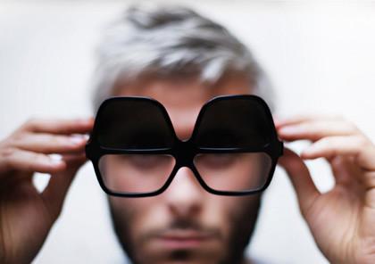 Gafas 4Occhi: veo, veo... te veo doble