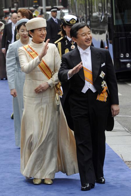 Naruhito y Masako Holanda rey
