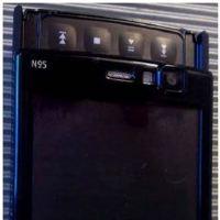 Se confirma el Nokia N95 8GB