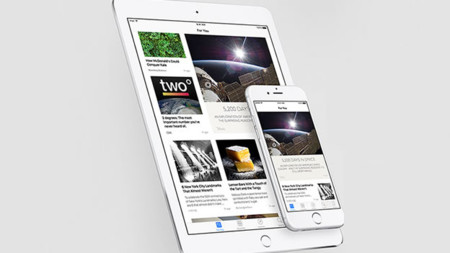 News Apple iOS9