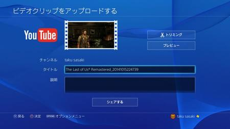 Youtube Ps4 1