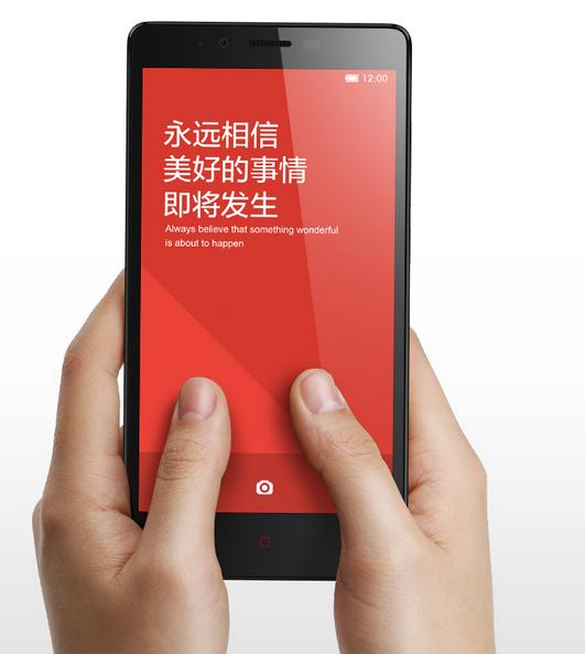 Foto de Xiaomi Redmi Note (8/10)
