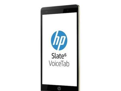 HP Slate6 VoiceTab llega a España: Android en formato phablet