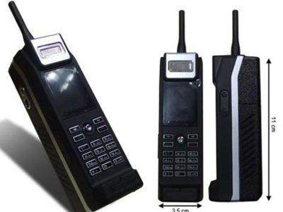 Mejor móvil para no comprarlo de 2008