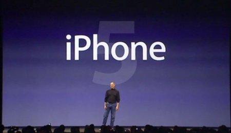 Pegatron estaría fabricando 15 millones de unidades del iPhone 5