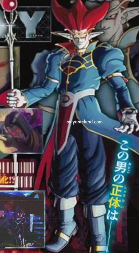 Dragon Ball Xenoverse Confirma A Gogeta Super Saiyajin 4 Y Nos Muestra Al Villano Del Juego 00