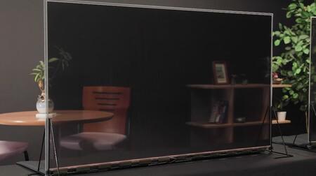 Panasonic Tv Transparente 2