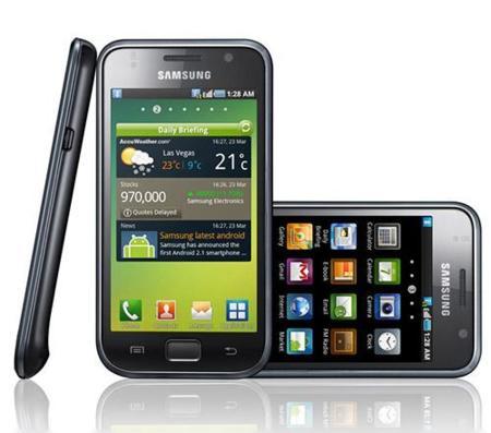 Precios Samsung Galaxy S con Vodafone y Orange