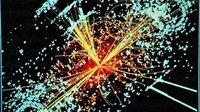 ¿Indicios de que los físicos del LHC han detectado por fin el bosón de Higgs?