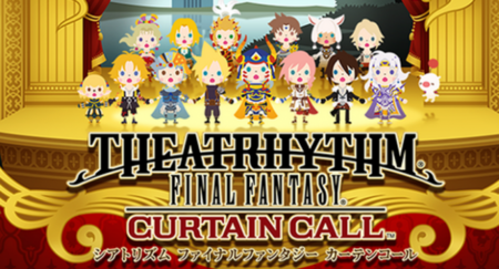 Theatrhythm Final Fantasy: Curtain Call, primeras impresiones