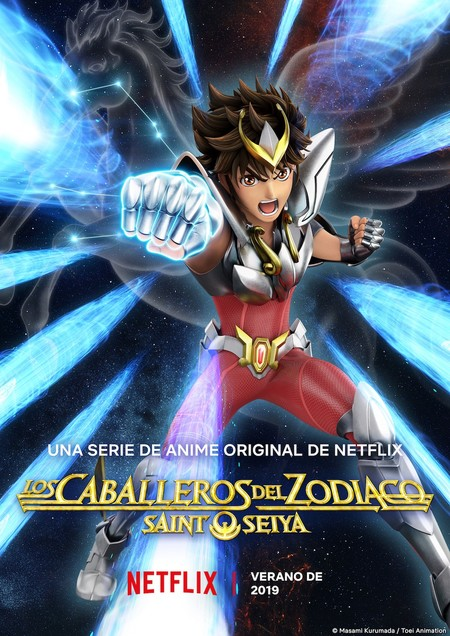 Knight Of The Zodiac Vertical Main Pre Es Es