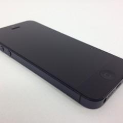Foto 5 de 13 de la galería el-iphone-5-ya-esta-aqui en Applesfera
