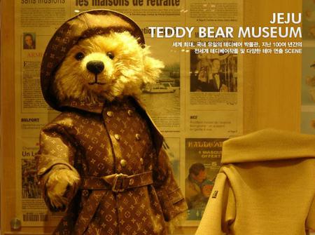 En Corea del Sur está el Museo más grande de osos de peluche
