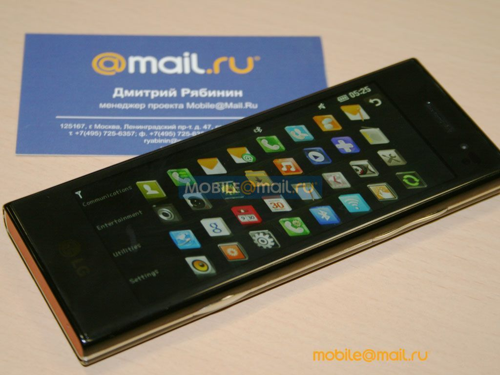LG BL40 Chocolate, desde Rusia