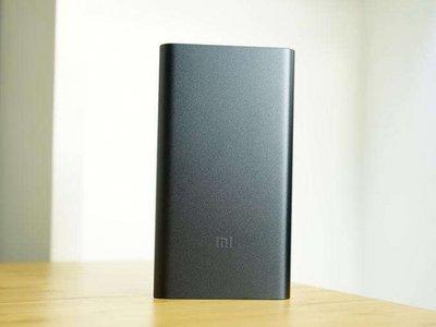 Xiaomi tiene una nueva batería externa: 10.000 miliamperios por 10 euros