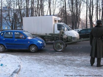 Consejo del día: mantén la distancia de seguridad con piezas de artillería