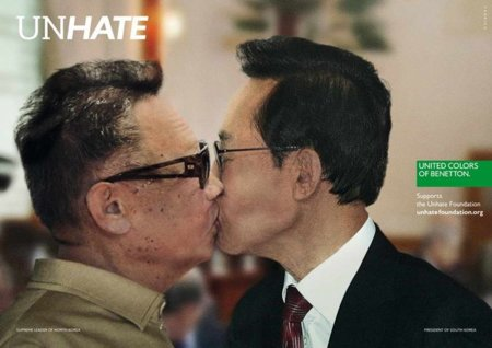 Benetton Unhate 2