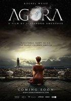'Ágora', cartel y escenas de lo nuevo de Alejandro Amenábar