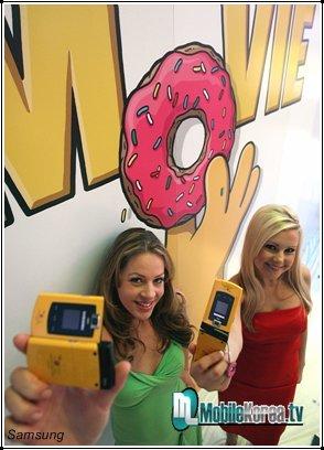 Simpson Phone, de Samsung