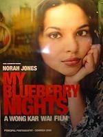 'My Blueberry Nights' de Wong Kar-Wai abrirá Cannes
