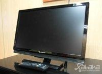 Packard Bell Maestro TV, primeras impresiones