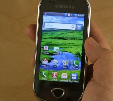 Samsung Galaxy I5801, un modelo completamente nuevo, aparece en video
