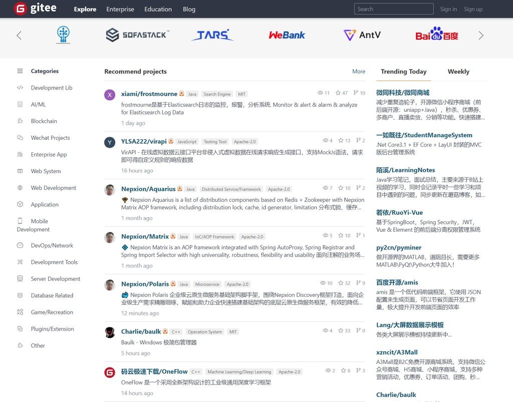 Gitee, así es la alternativa a GitHub en la que trabaja China