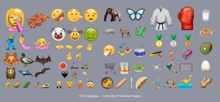 72 nuevos Emoji ya están en camino, incluyendo el de la paella