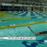 Mieko Nagaoka, la nadadora centenaria que bate récords