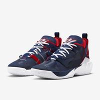 Chollos de fin de temporada en Nike: estrena zapatillas con estas Jordan Zer0.4 por 42 euros menos